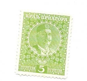 Montenegro 1913 - Scott #110