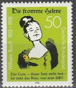 Germany #1371  MNH   (S9268)