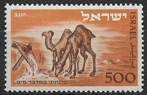 1949 Israel 25 The Negev by Reuvin Rubin MNH