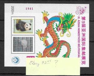 Hungary Chinese Sourvenir Sheet - CAT VALUE $??