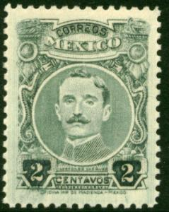 MEXICO 619, 2¢ PERFORATED, UNUSED, H OG. F-VF.