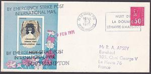 GB 1971 Post Office Strike mail cover to France............................5456