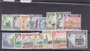 Rhodesia & Nyasaland: Sc #158-171, MH (35159)