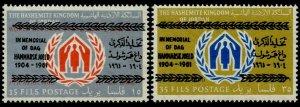 JORDAN Sc#377-378 1961 Dag Hammarskjold Complete Set OG Mint NH