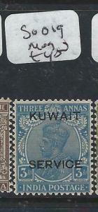 KUWAIT   (PP2704B) ON  INDIA KGV  SERVICE  3 A    SG O19   MOG
