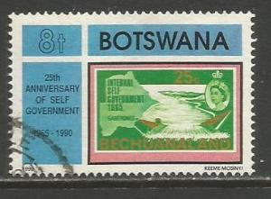 Botswana   #468  used  (1990)