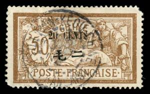 French Offices in China 62 Used