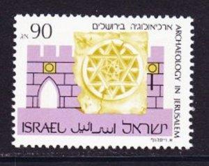 Israel #1018 Archaeology MNH Single