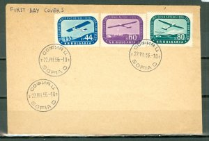 BULGARIA 1956 AIR COVER #C72-74 SET