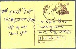 India Postal Stationery Tiger 15 Didwana cds
