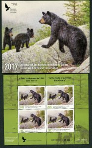 QUEBEC #30M 2017 BLACK BEAR CONSERVATION MINI SHEET OF 4 IN FOLDER