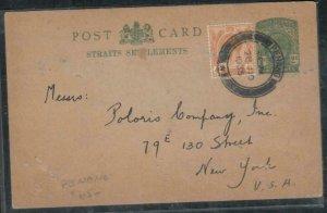 MALAYA STRAITS SETTLEMENTS COVER (P0307B) 1935 KGV 2C PSC+4C PENANG TO USA