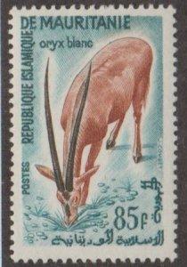 Mauritania Scott #133 Stamp - Mint NH Single