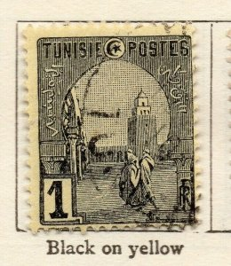 Tunis 1906 Early Issue Fine Used 1c. NW-114590