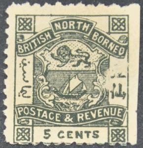 DYNAMITE Stamps: North Borneo Scott #40 (crease) – UNUSED