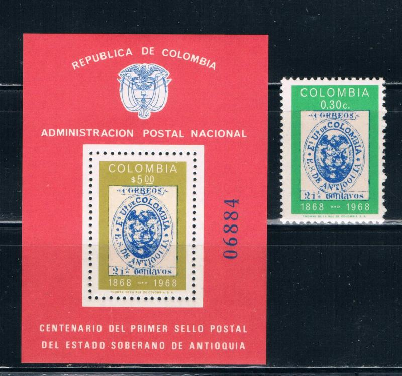 Colombia 784-85 MNH set SS Stamps on stamps (C0135)