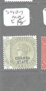 INDIA CHAMBA (P0604B) QV 4A  SG10-11    MOG