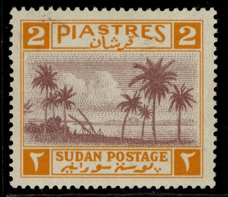 SUDAN GVI SG88, 2p purple & orange-yellow, M MINT.