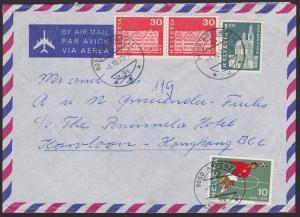 SWITZERLAND TO HONG KONG 1970 airmail cover inc. 10c football...............4399
