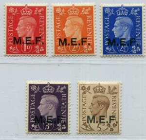 KGVI MIDDLE EAST FORCES VERY RARE CAIRO OVERPRINT SET SG M6-M10 PERFECT MNH EXPT