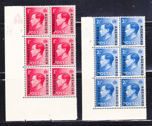 Great Britain Offices In Morocco 244-244a, 24 Blocks Of 6 Set MNH Surcharges
