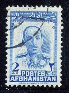 Afghanistan 552C FVF used