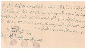 (I.B) Palestine Revenue : Ottoman Public Debt 10PT (OPDA)