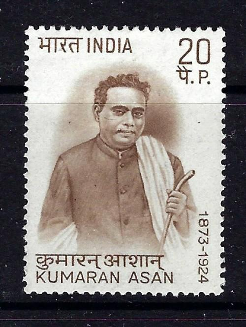 India 574 Hinged 1973 issue