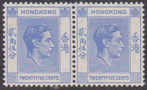 Hong Kong - 1938 25c Ultramarine Horizontal Pair VF-NH #160