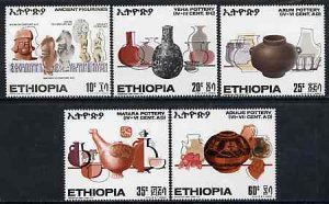 Ethiopia 1970 Ancient Pottery set of 5 unmounted mint, SG...