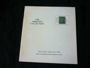 SOTHEBY AUCTION CATALOGUE 1981 UNITED STATES POs IN JAPAN 'ISHIKAWA' COLLECTION