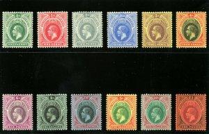 Southern Nigeria 1912 KGV set complete MLH. SG 45-56. Sc 45-56.