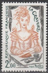 France #1932 MNH  (S3565)