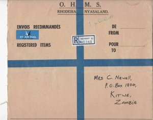 O.H.M.S. rhodesia nyeasaland 1966 huge registered stamps cover ref 12990