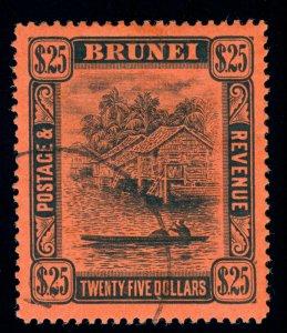 MOMEN: BRUNEI SG #48 1910 USED LOT #60144