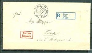 YUGOSLAVIA 1937 REGISTERED EXPRESS  COVER..