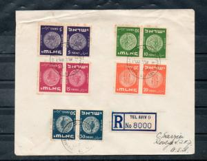 Israel Scott #39-42, #56 Coins Tete Beche Pairs/Gutter Pairs on FDC!!!