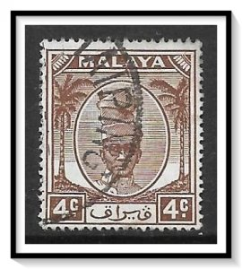 Perak #108 Sultan Yussuf Izuddin Shah Used