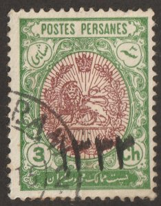 Persian stamp, Scott# 545, used, hr, 3ch, green, postmark, #DC-8