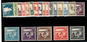 Palestine #63 - #84 (#79 Not Included) Very Fine Never Hinged Set