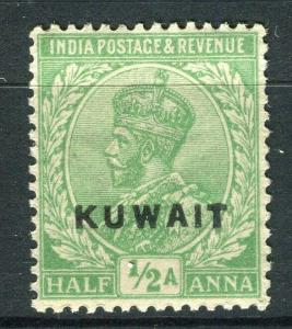 KUWAIT; 1923-24 early GV India Optd. issue Mint hinged 1/2a. value