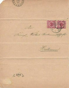 GERMAN EMPIRE COVER ,  HEILBRONN   1896 CANCELS.. REF R 276