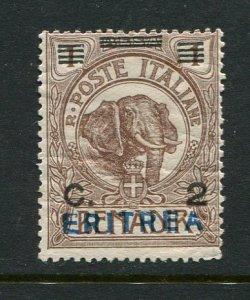 Eritrea #81 Mint