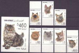 Yemen. 1990. 30-6, bl5. Domestic cats. MNH.