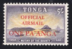 Tonga #CO11 - Air Post Official - Unused - O.G.