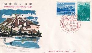 1965, Japan: Shiretoko National Park, H/P, FDC (E12352)
