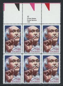 UNITED STATES SC# 2411 F-VF MNH 1989 cpyrt B/6