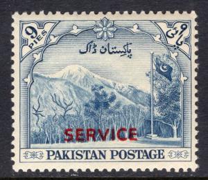 Pakistan O45 MNH VF