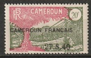 Cameroun 1940 Sc 279 Yt 205 MH* partial gum