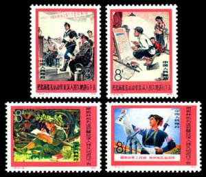 PR China SC#1228-1231 T8 Movement of Criticizing Lin Biao, Confucius (1975) MNH